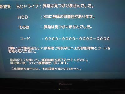 DSC_0067_400.jpg