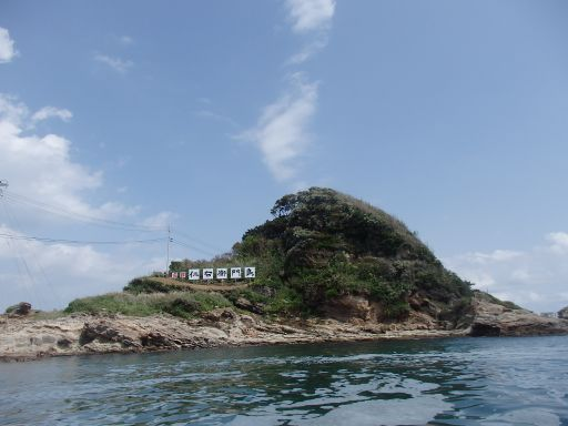 仁右衛門島2.jpg