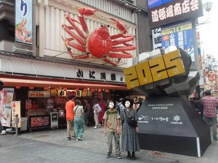 大阪旅行34.jpg