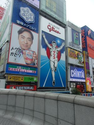 大阪旅行35.jpg
