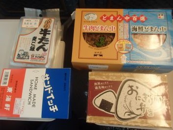 大阪旅行1.jpg